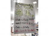 セブン-イレブン 大田区蒲田5丁目店