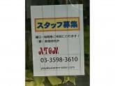 美容室 ATOM(アトム)