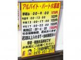 セブン-イレブン 小金井東2丁目店