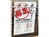 セブン-イレブン 小金井東町4丁目店