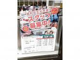 セブン-イレブン 八王子みなみ野シティ店