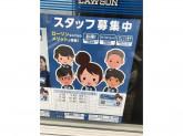 ローソン 西鎌倉二丁目店