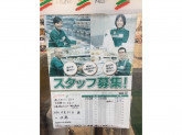 セブン‐イレブン 浜松中島3丁目店