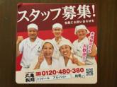 丸亀製麺イトーヨーカドー明石