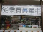 セブン‐イレブン 広島戸坂千足店