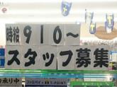 ファミリーマート 久御山森店