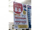 ニッポンレンタカー 北浜営業所
