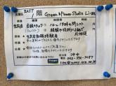 Green&Flower Studio Li-an フレスポ若葉台店