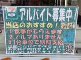 セブン-イレブン 札幌白石中央1条店