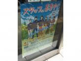 ファミリーマート K2茶屋町西店