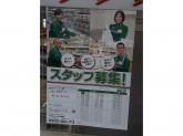 セブン-イレブン 荒川西尾久7丁目店