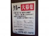 マルシェ下浜田店