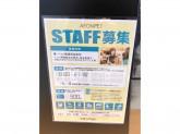 イオンペット 広島祇園店