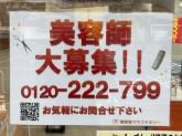 Hair salon MAQ Family(マックファミリー) 青葉店