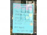 air heart(エアーハート)