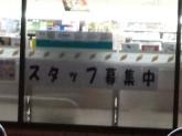セブン-イレブン いわき泉滝尻店