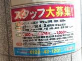 カラオケ館 西新宿店