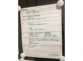 lief lief knuffel(クヌッフェル) 渋谷マークシティ店