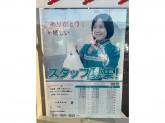 セブン-イレブン 札幌西岡3条店