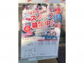 セブン-イレブン 南大沢駅前店