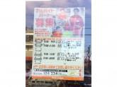 セイコーマート 栄通2丁目店