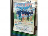 ファミリーマート 札幌白石本通3丁目店
