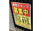 都そば 鶴橋店
