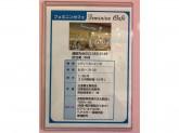 フェミニンカフェ イオンモール名古屋茶屋店