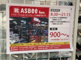ASBee fam(アスビーファム) 宝塚中山店