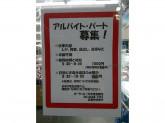 食材センターODA(オーディーエー) 木津市場(なんば)店