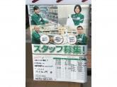 セブン-イレブン 所沢金山町店