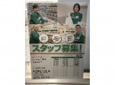 セブン-イレブン 立川曙町3丁目店