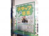 ファミリーマート 代々木東口店
