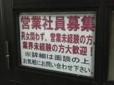 株式会社心斎橋ハウジング