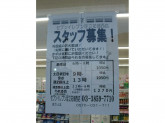 セブン-イレブン 足立花畑西店