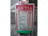 ANTIA(アンティア) 中山店