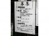 株式会社テスティパル(チャーム東淀川瑞光)