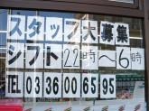 セブン-イレブン 葛飾内野店