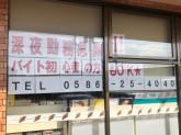 セブン-イレブン 一宮多加木2丁目店