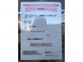 セブン-イレブン 台東清川2丁目店
