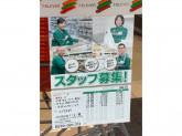 セブン-イレブン 府中若松町3丁目店
