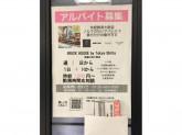 BRICK HOUSE by Tokyo Shirts 栄森の地下街店