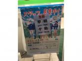 ファミリーマート あきる野草花店