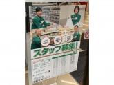 セブン-イレブン 西東京ひばりが丘北3丁目店