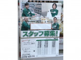 セブン-イレブン 川崎宮内4丁目店