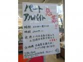セブン-イレブン 新宿左門町店