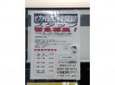 セブン-イレブン 水海道駅前店