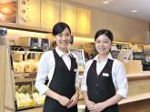 カフェ・ベローチェ 新宿サブナード店