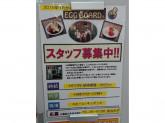 オムライス EGG BOARD(エッグボード) アピタ岡崎北店
