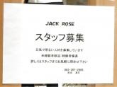 ジャックローズ 広島店